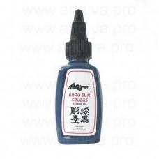 Краска для татуировки Kuro Sumi 30 ml Pecific Blue.