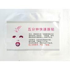 Обезболивающая маска для татуажа губ England Kiay анестезия